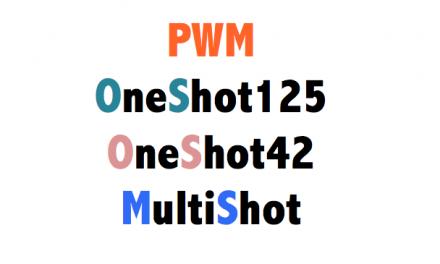 Que son Protocolos PWM, OneShot125, OneShot42 y Multishot