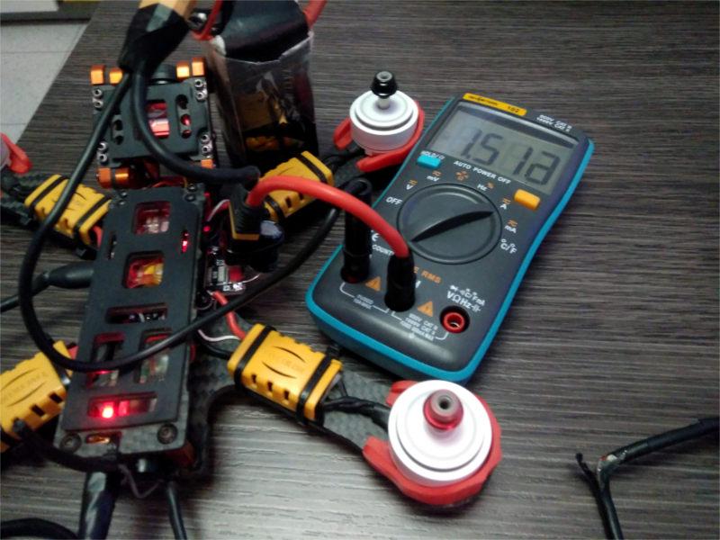 Como calibrar sensor de corriente dron